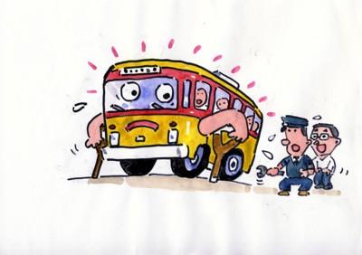 観光バスの故障のはなし.jpg