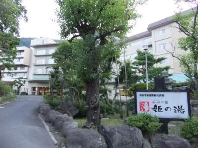 雲上の花園「月山・鳥海山」みちのく神秘の秘境 2012.8.14~16 073.jpg
