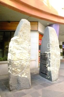 韓国・釜山近郊の温泉を訪ねて! 2012.4.27~30 044.jpg