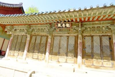 韓国・釜山近郊の温泉を訪ねて! 2012.4.27~30 112.jpg