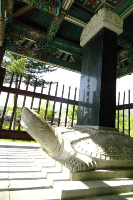 韓国・釜山近郊の温泉を訪ねて! 2012.4.27~30 204.jpg