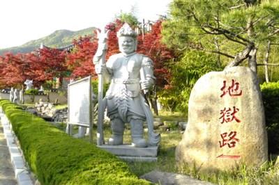 韓国・釜山近郊の温泉を訪ねて! 2012.4.27~30 260.jpg